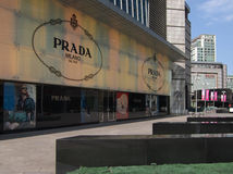Prada logo Royalty Free Stock Images