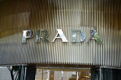 Prada Logo Royalty Free Stock Photos