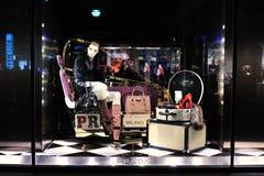 Prada luxury fashion store Royalty Free Stock Photography