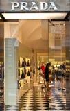 Prada-Opslag Stock Afbeeldingen