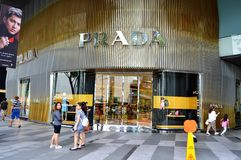 Prada Showroom Stock Images