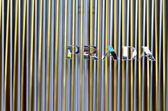 Prada Sign Royalty Free Stock Image