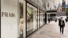 Prada stockent Tokio Photo stock