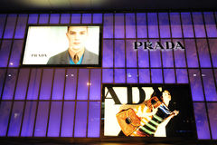 Prada store Royalty Free Stock Images