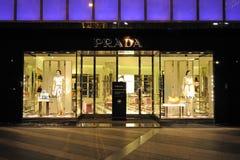 Prada store Stock Image