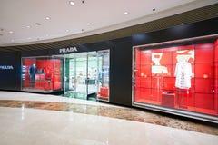 Prada store. HONG KONG - JANUARY 27, 2016: shopwindow of Prada store. Prada S.p.A. is an Italian luxury fashion house, founded in 1913 by Mario Prada Royalty Free Stock Photography