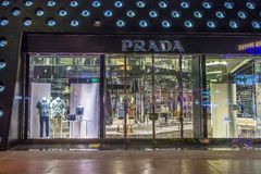 Prada Store Royalty Free Stock Photo