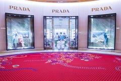 Prada Store Stock Photography