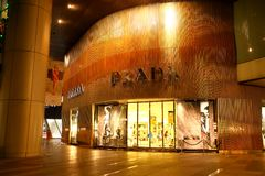 Prada Store at Orchard Ion Royalty Free Stock Image