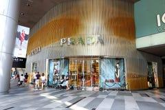 Prada Store at Orchard Ion. Beautiful shot of Prada store at orchard ion Stock Photos