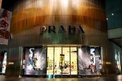 Prada Store at Orchard Ion. Beautiful shot of Prada store at orchard ion Royalty Free Stock Photos