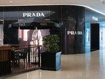 Prada store and Paul bakery cafe at Central Embassy Shopping Mal Stock Photo