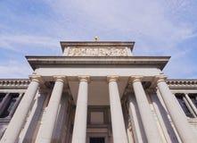 Prado Museum in Madrid Royalty Free Stock Image