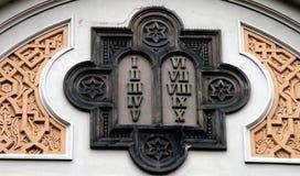 Prag - Prag - Tabellen des Gesetzes Stockfotografie