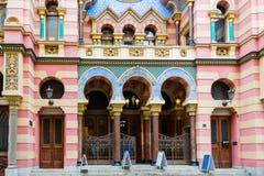 Prag-Synagoge Lizenzfreie Stockbilder