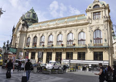 Praga, august 29: Miejski dom w Praga Obraz Stock