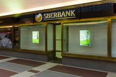 Praga. Gałąź Sberbank Rosja. Zdjęcie Royalty Free