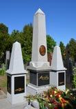 PRAGA, MAJ - 19: Ostatni miejsce spoczynku Bedrich Smetana Fotografia Royalty Free