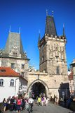 PRAGA, REPÚBLICA CHECA - 23 DE AGOSTO DE 2016: Passeio e gabinete dos povos Imagens de Stock