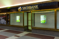 Prague. Branch of Sberbank of Russia. Royalty Free Stock Photo