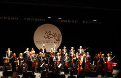 Prague Chamber Orchestra at Bahrain Stock Images