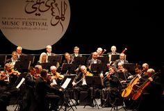 Prague Chamber Orchestra perfroms at Bahrain Royalty Free Stock Image