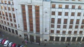 PRAGUE, CZECH REPUBLIC - DECEMBER 3, 2016. Czech National Bank office building. PRAGUE, CZECH REPUBLIC - DECEMBER 3 2016. Czech National Bank Stock Images
