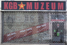 PRAGUE, RÉPUBLIQUE TCHÈQUE - 21 DÉCEMBRE 2015 : Photo de musée de KGB Images libres de droits