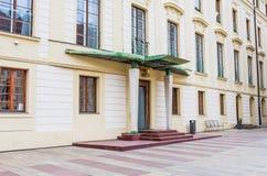 Prague, République Tchèque - résidence du président tchèque dans images stock
