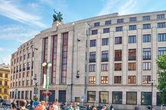 PRAGUE, RÉPUBLIQUE TCHÈQUE 12 SEPTEMBRE 2015 : Le bâtiment du Images libres de droits