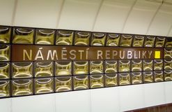 Prague underground subway. Namesty Republiky st. Stock Photo