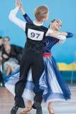 Prahov Ivan e programa padrão de Sapkevich Ekaterina Perform Youth-2 Fotografia de Stock Royalty Free