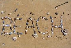 Praia Imagens de Stock Royalty Free
