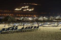 Praia bonita na noite Imagem de Stock