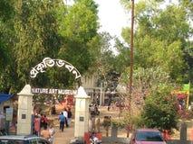 Prakriti bhavan στοκ φωτογραφίες