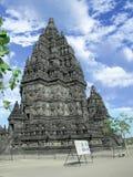 Prambanan Jogjakarta Stock Image