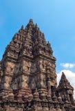Prambanan temple site Stock Image