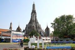 Prang of Wat Arun Royalty Free Stock Photo