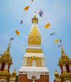That pranom in Thailand. That pranom buddha singe in Thailand Stock Image