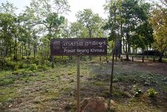Prasat Neang Khmau寺庙吴哥时代 免版税图库摄影