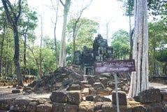 Prasat Salao Angkor Świątynna era zdjęcie royalty free