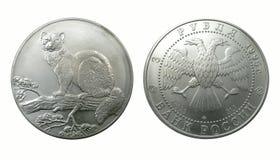 Prata do russo uma moeda da coleção Fotografia de Stock