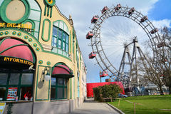 Prater, Vienna Royalty Free Stock Images