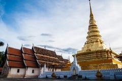 Prathat Chahang tempel på Nan Province, Thailand arkivbilder