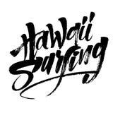 Praticare il surfing delle Hawai Iscrizione moderna della mano di calligrafia per la stampa di serigrafia Fotografia Stock Libera da Diritti