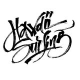 Praticare il surfing delle Hawai Iscrizione moderna della mano di calligrafia per la stampa di serigrafia Fotografie Stock Libere da Diritti