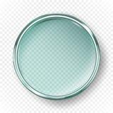 Prato de petri vazio no fundo transparente ilustração royalty free