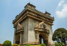 Pratuchai en Laos fotografía de archivo libre de regalías