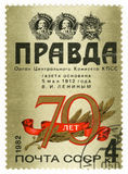 Pravda newspaper. UNION OF SOVIET SOCIALIST 4 kopec stamp shows image celebrating 70 years of the Communist Pravda newspaper, circa 1982 stock illustration