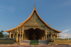 Praw del phu del sirinthorn de Wat Foto de archivo